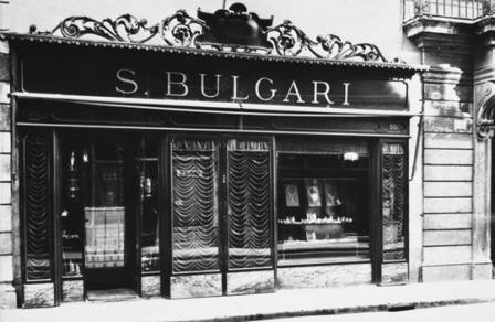 BVLGARI - príbeh značky